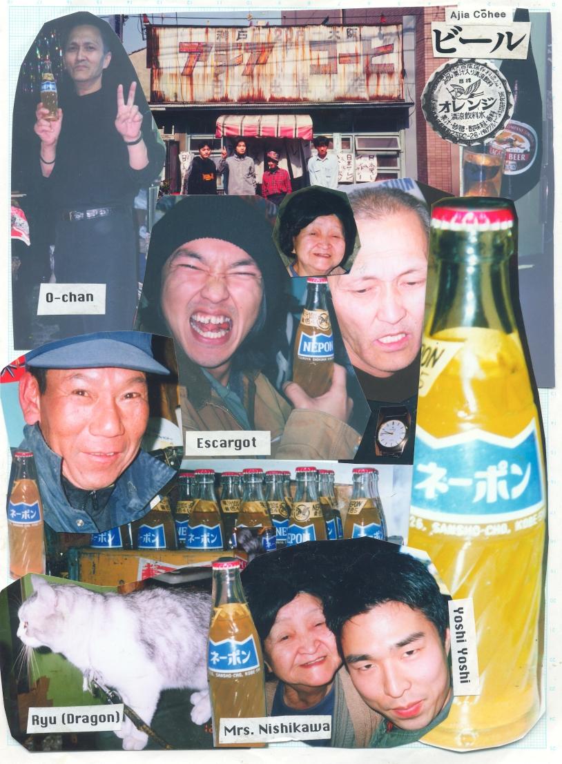 AsiaCoffee.ExileOsaka.collage