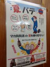 Moriwaki10