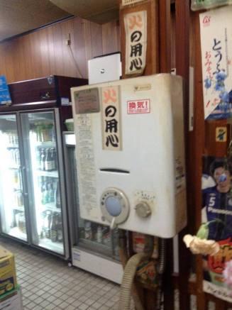 Moriwaki7