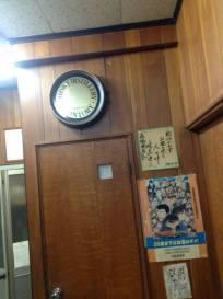 Moriwaki8
