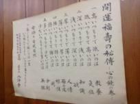 Moriwaki9